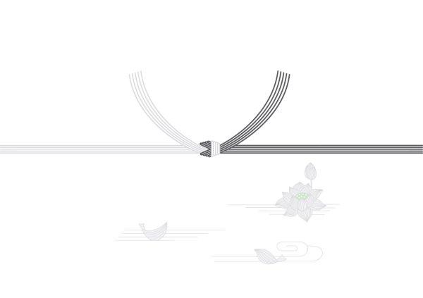 画像1: のし-仏事 (1)